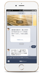Chat Bot app using AI